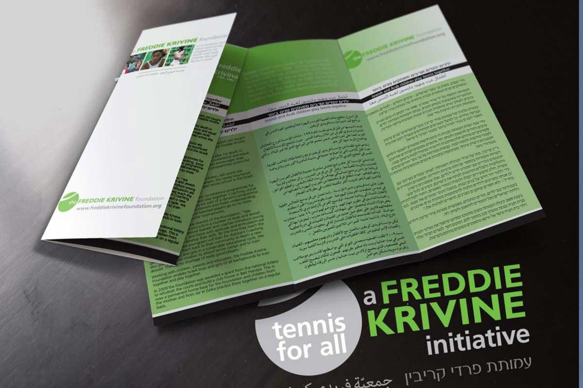The Freddie Krivine Foundation
